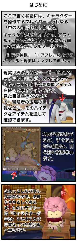 f:id:kotumechan:20190112170511j:plain