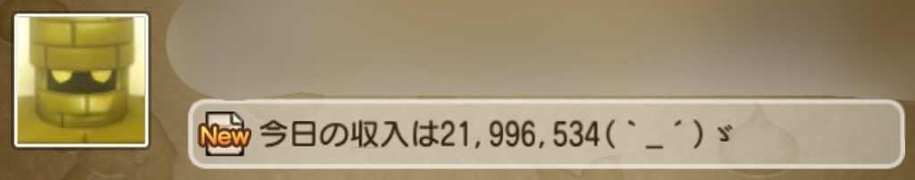 20190121143529