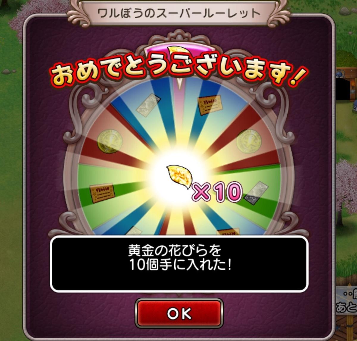 f:id:kotumechan:20190608151530j:plain