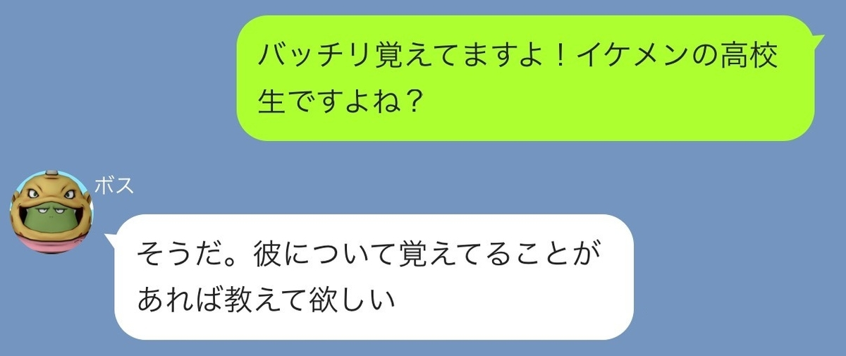 f:id:kotumechan:20190608152323j:plain