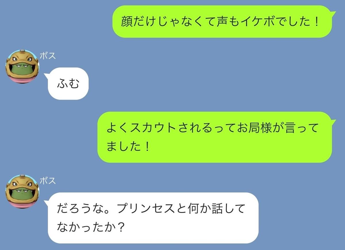f:id:kotumechan:20190608152450j:plain
