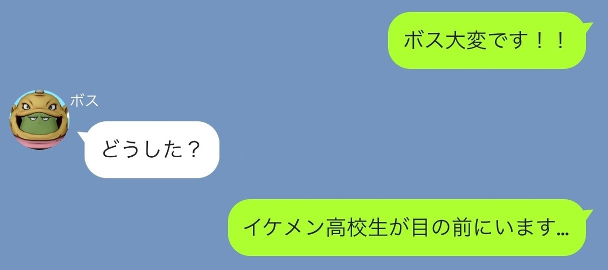 f:id:kotumechan:20190608152514j:plain