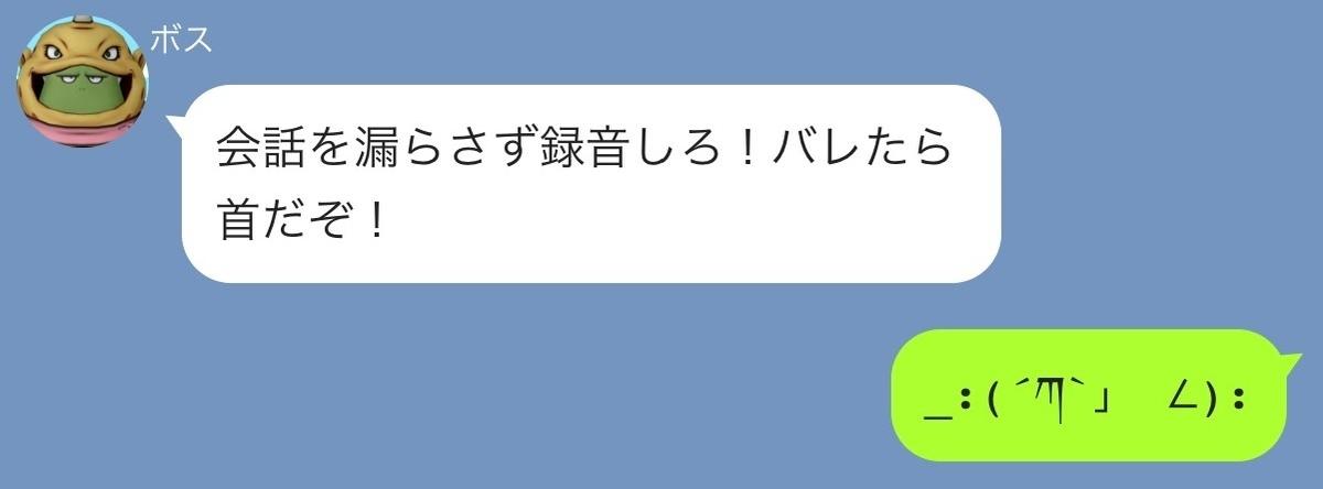 f:id:kotumechan:20190608153401j:plain