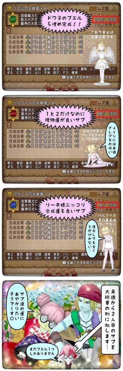 f:id:kotumechan:20210915020830j:plain