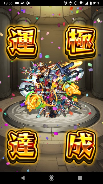 f:id:kotumekawauso:20190323190054j:image