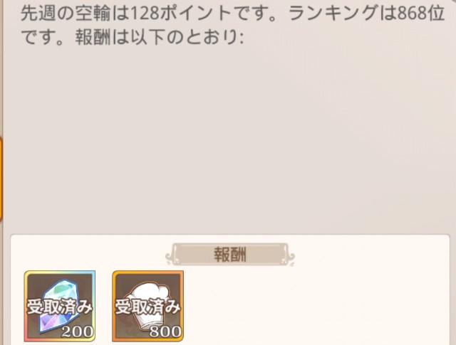 f:id:kotumekawauso:20190329170400j:image
