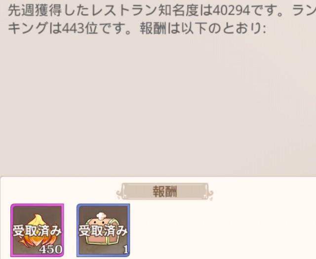 f:id:kotumekawauso:20190329170424j:image