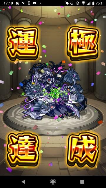 f:id:kotumekawauso:20190406235644j:image
