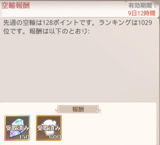 f:id:kotumekawauso:20190408204530j:image