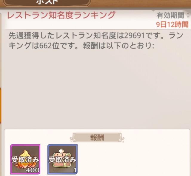 f:id:kotumekawauso:20190408204605j:image