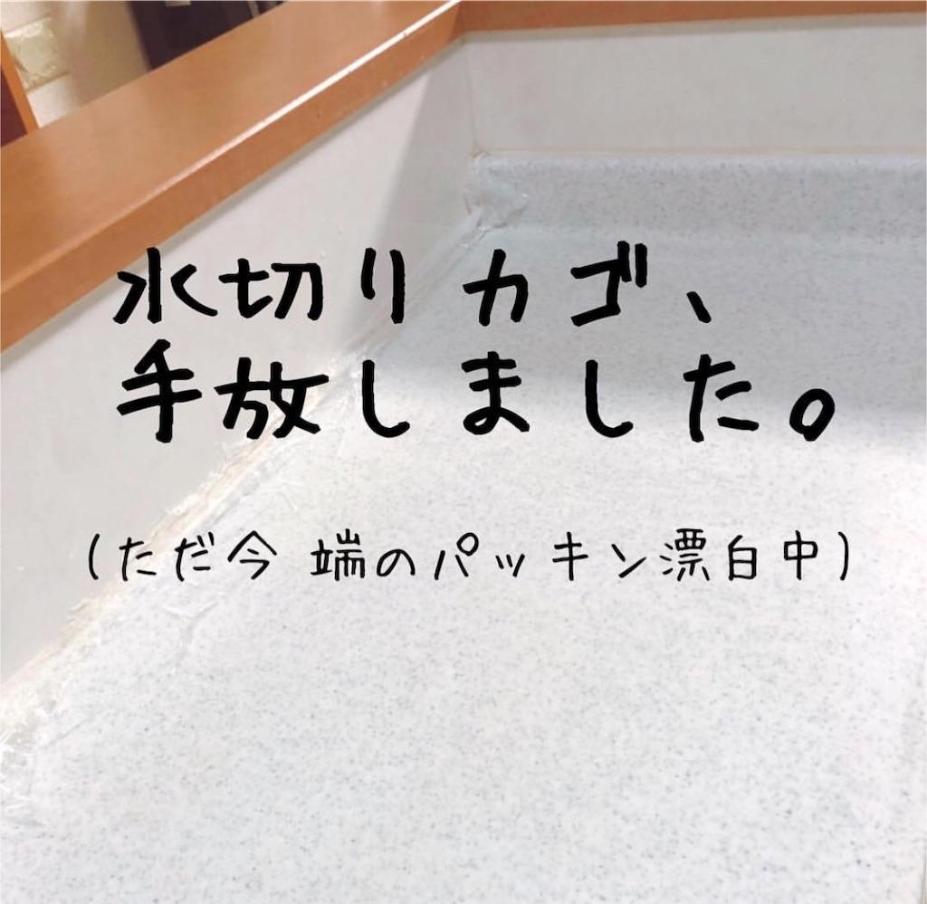 f:id:kotuwaku:20181120224234j:image