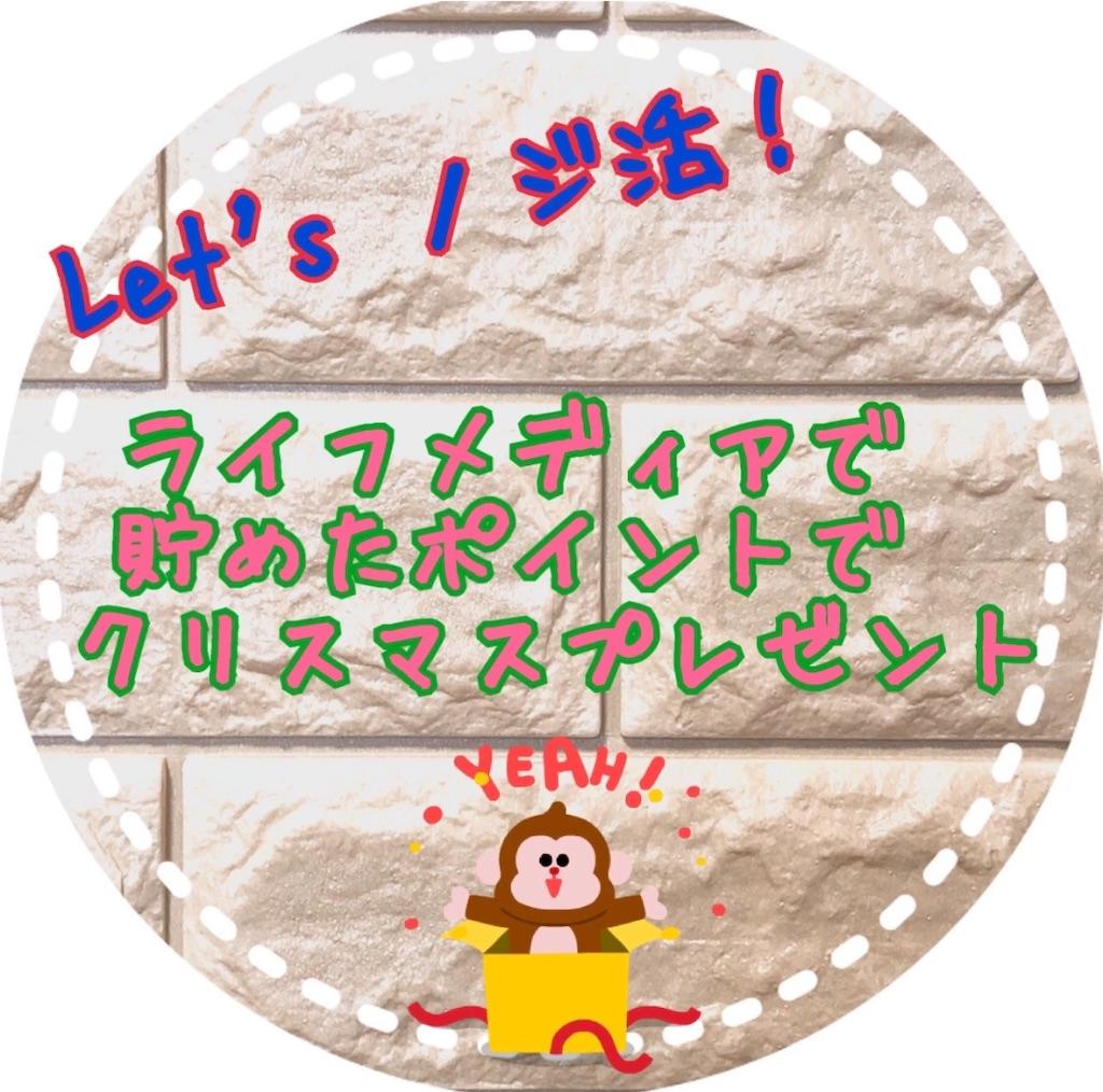 f:id:kotuwaku:20181206103235j:image