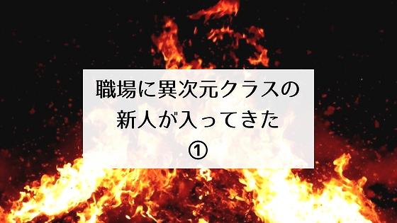 f:id:kou-hi000:20180729204421j:plain