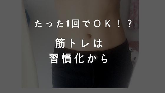 f:id:kou-hi000:20180808002832j:plain