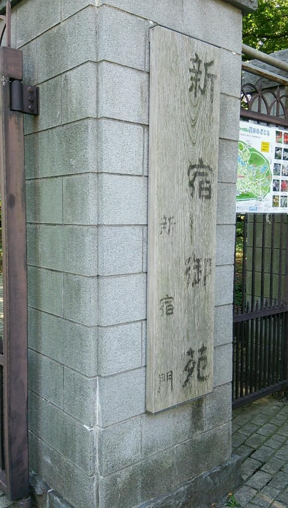 f:id:kou-hidaka0811:20160817161029j:plain