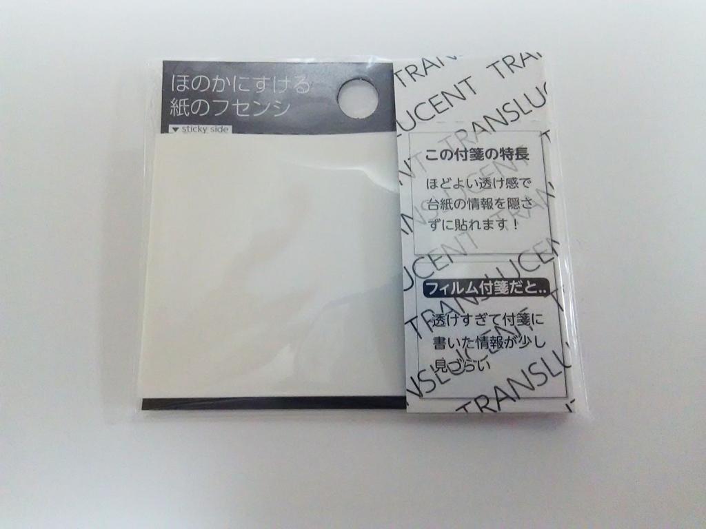 f:id:kou-hidaka0811:20160930212115j:plain