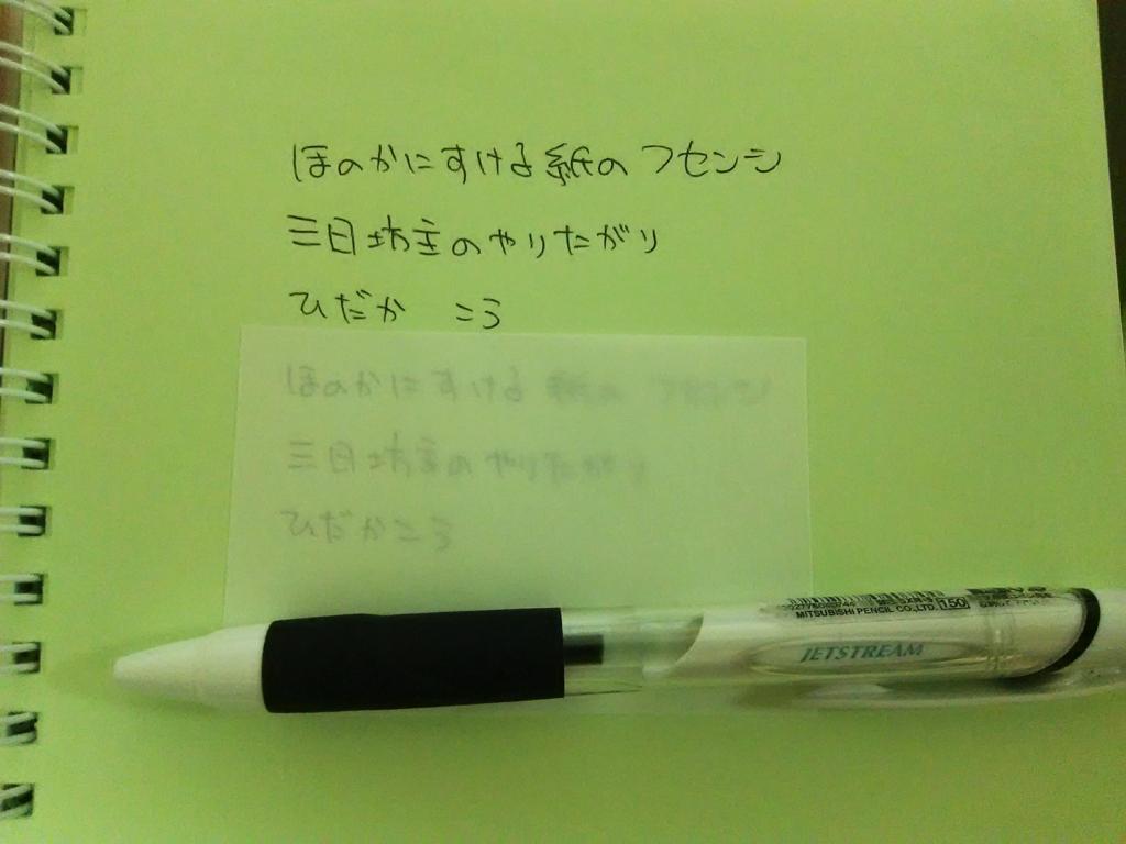 f:id:kou-hidaka0811:20160930212121j:plain