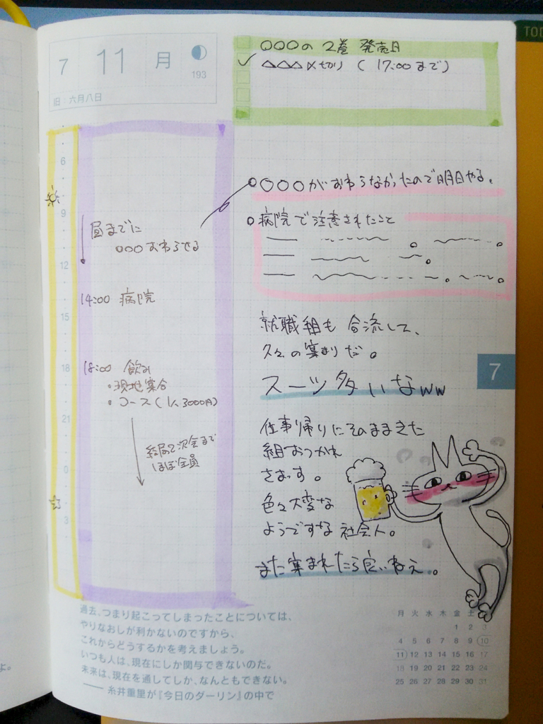 f:id:kou-hidaka0811:20161004152416j:plain