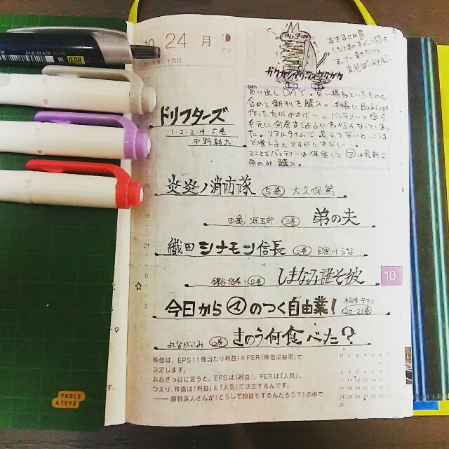 f:id:kou-hidaka0811:20161104201742j:image