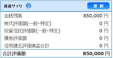 f:id:kou-kana0625:20170411100743p:plain