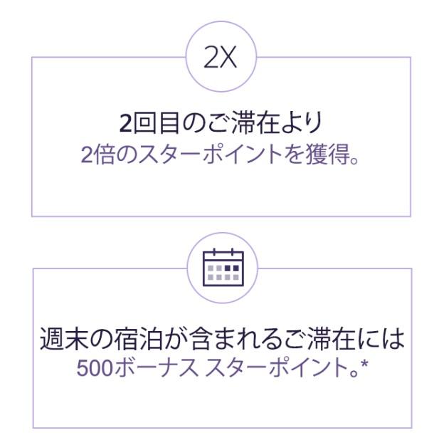 f:id:kou1007:20171219172730j:plain