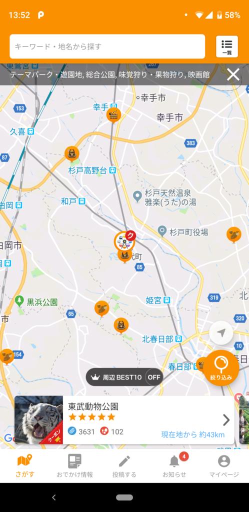 f:id:kou_hon:20181130135235p:plain:w290