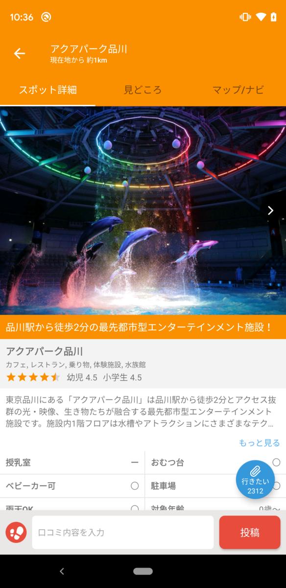f:id:kou_hon:20190508104748p:image:w300