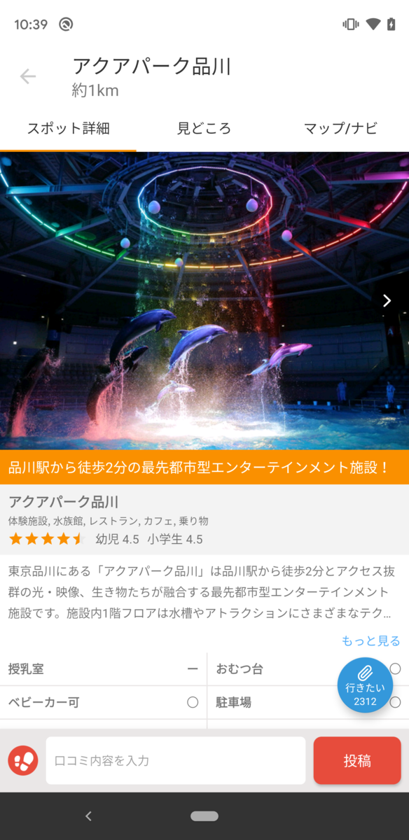 f:id:kou_hon:20190508104812p:image:w300