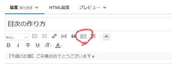 f:id:kou_ryou:20210317094651p:plain