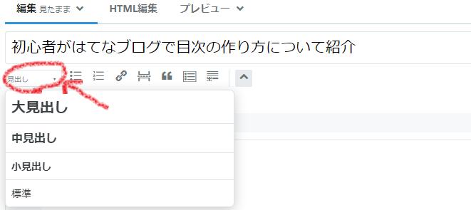 f:id:kou_ryou:20210317101217p:plain