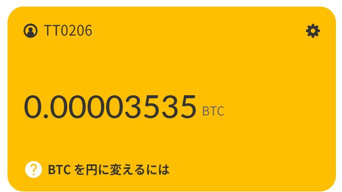 f:id:kou_ryou:20210325220304p:plain