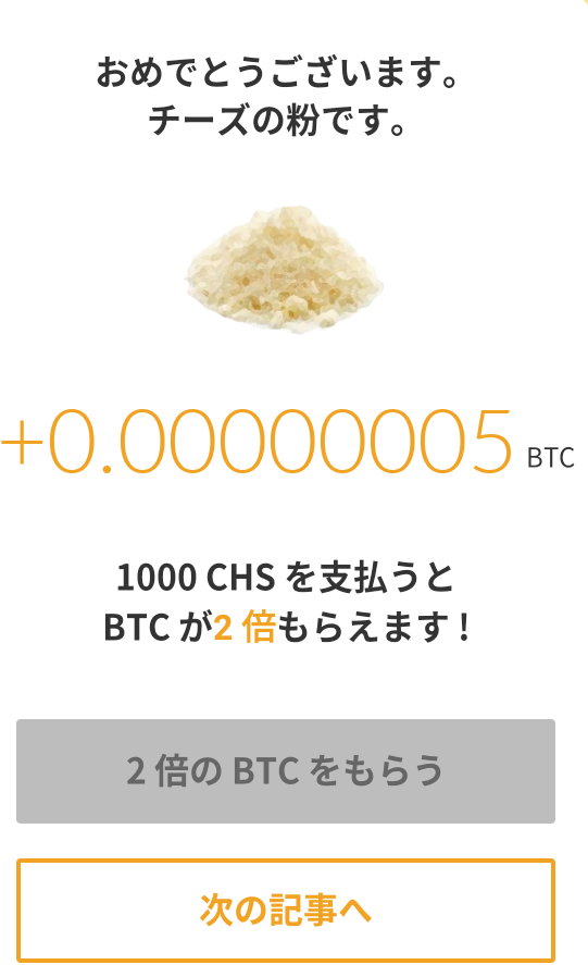 f:id:kou_ryou:20210325220337p:plain