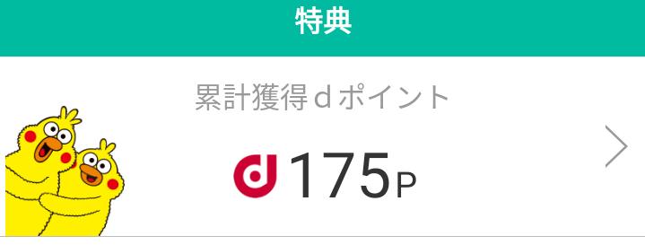 f:id:kou_ryou:20210402234011p:plain
