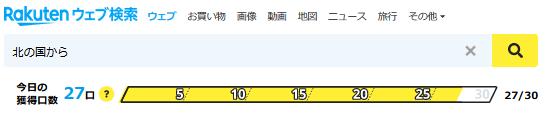 f:id:kou_ryou:20210403212017p:plain