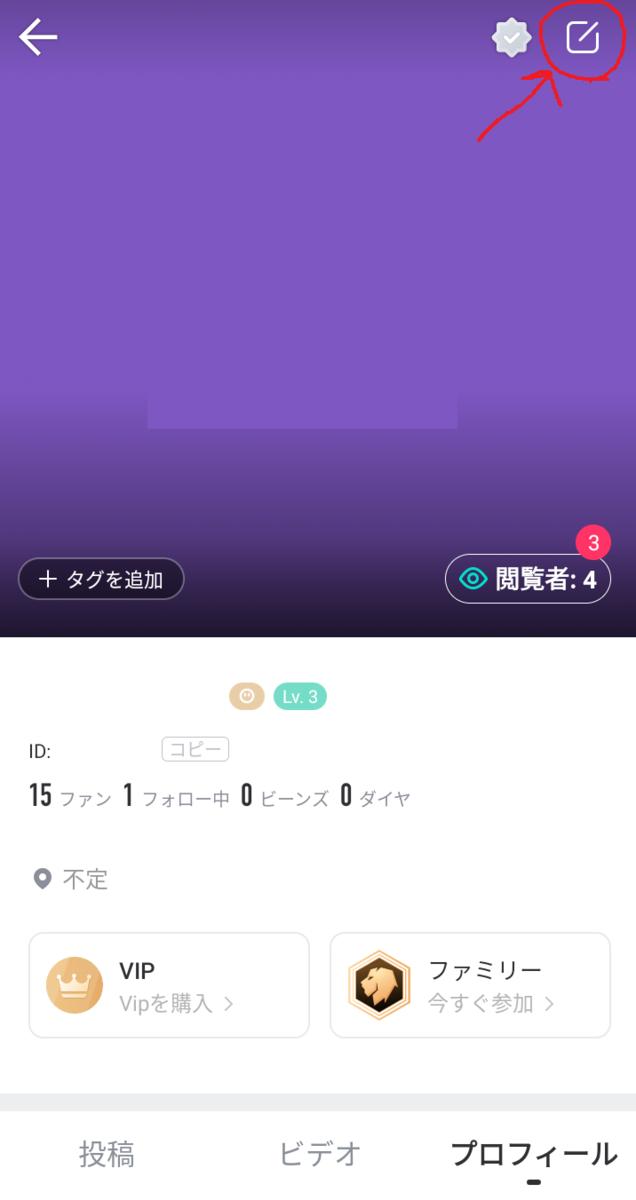 f:id:kou_ryou:20210404223833p:plain