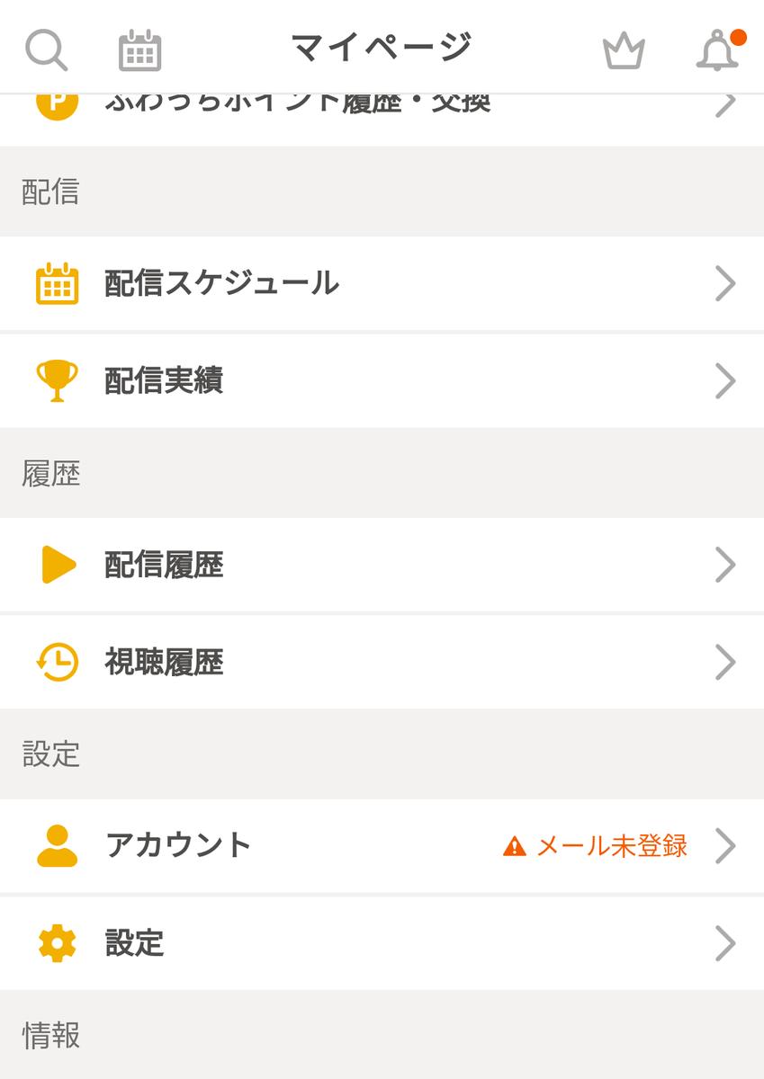 f:id:kou_ryou:20210429214920p:plain