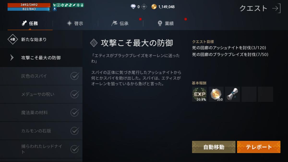 f:id:kou_ryou:20210430143326p:plain