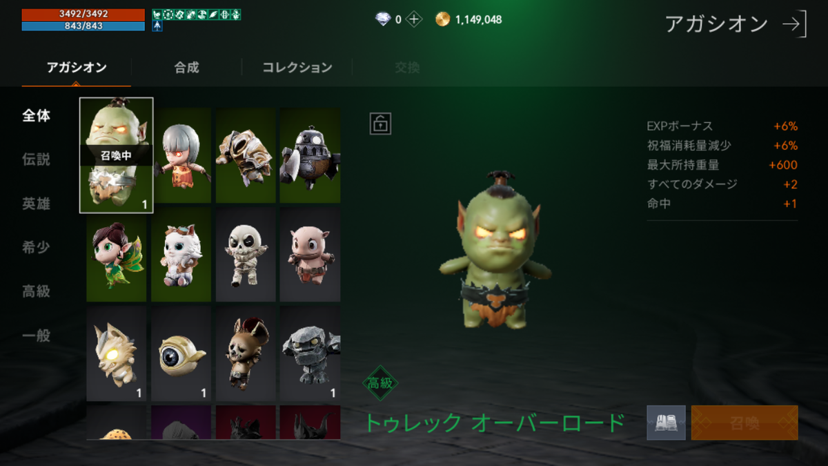 f:id:kou_ryou:20210430144126p:plain