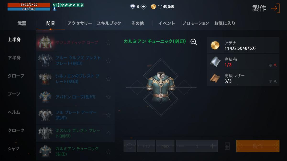 f:id:kou_ryou:20210430145132p:plain