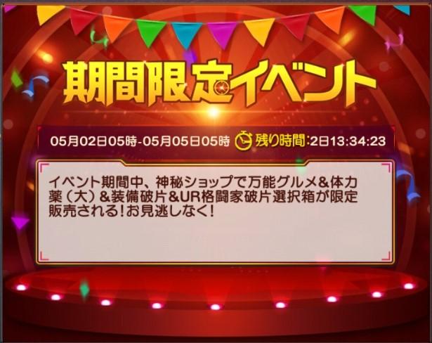 f:id:kou_ryou:20210502214506p:plain