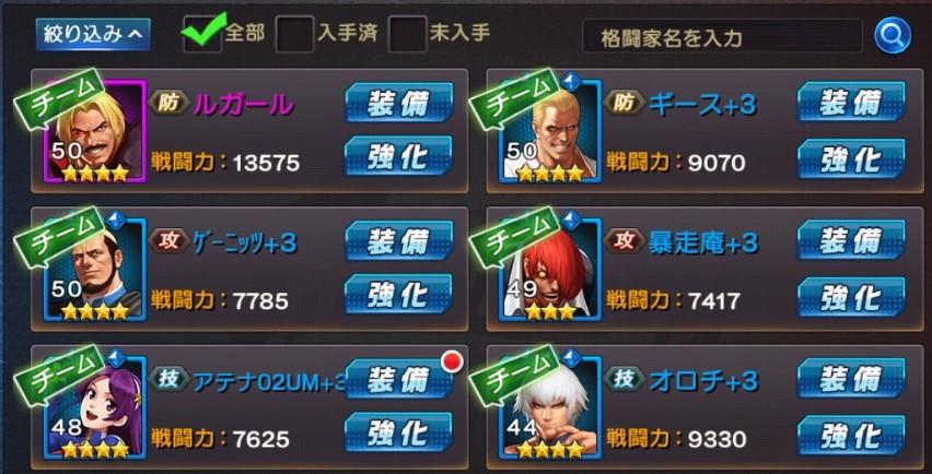 f:id:kou_ryou:20210502215918p:plain