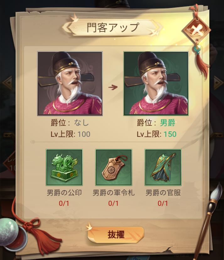 f:id:kou_ryou:20210517193346p:plain