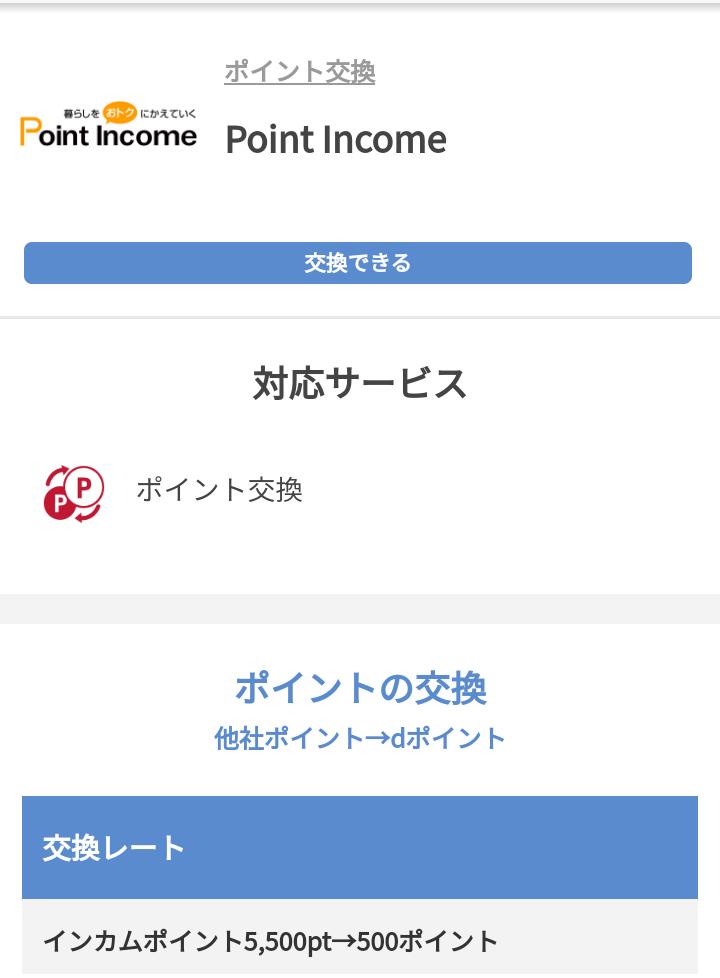 f:id:kou_ryou:20210522210252p:plain