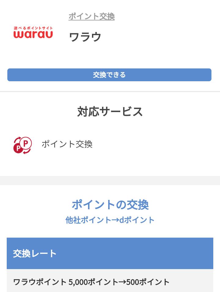 f:id:kou_ryou:20210522210255p:plain