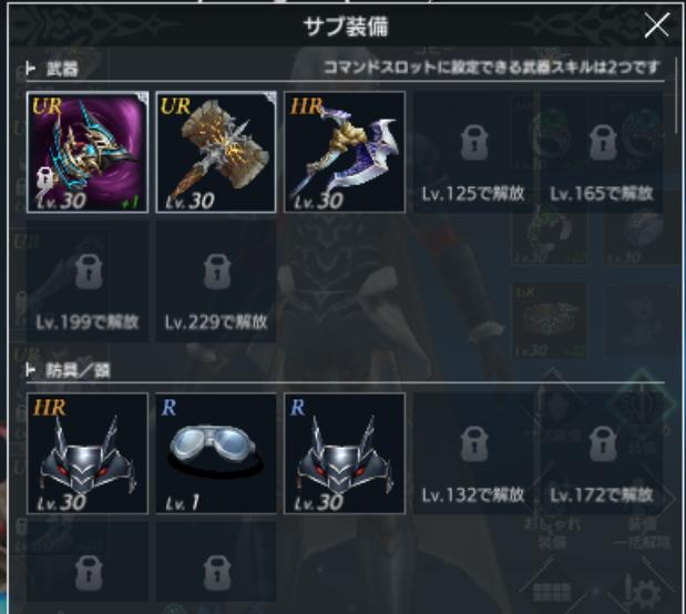 f:id:kou_ryou:20210530161531p:plain