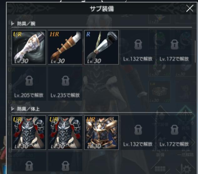 f:id:kou_ryou:20210530161553p:plain