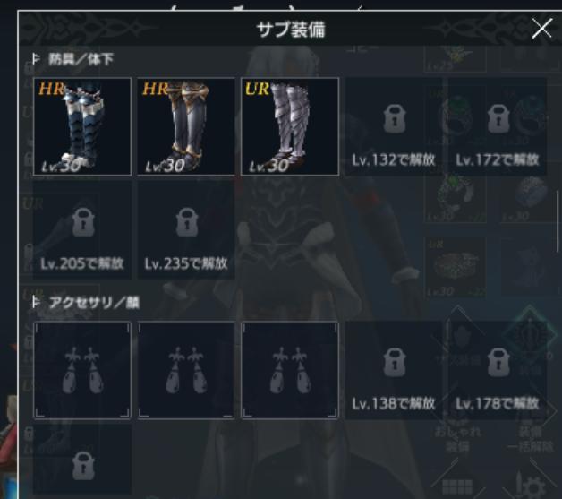 f:id:kou_ryou:20210530161612p:plain