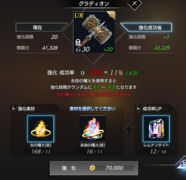 f:id:kou_ryou:20210530161807p:plain