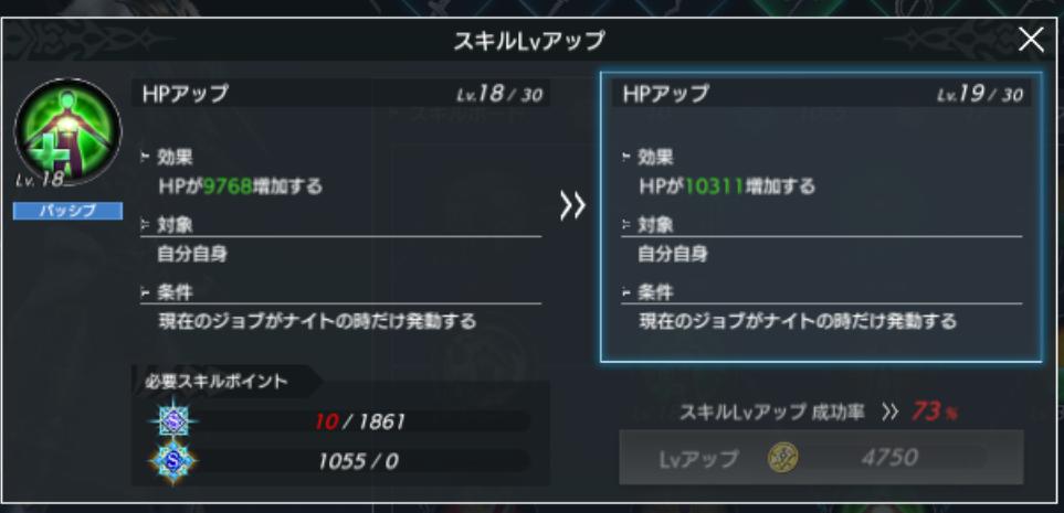 f:id:kou_ryou:20210530211659p:plain