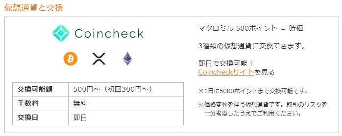 f:id:kou_ryou:20210605224917p:plain